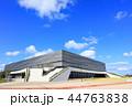 体育館 空 アジアの写真 44763838