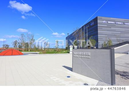 福岡市総合体育館 2018年12月1日オープン 福岡市東区香椎照葉6丁目1番1号 44763846