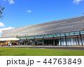 建物 青空 空の写真 44763849