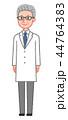 男性 白衣 医師のイラスト 44764383