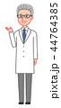 男性 白衣 医師のイラスト 44764385