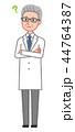 男性 白衣 医師のイラスト 44764387
