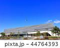福岡市総合体育館 体育館 建物の写真 44764393
