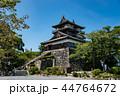 福井県 丸岡城 現存する日本最古の天守閣 44764672