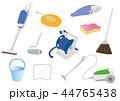 掃除用具のイラストセット 44765438
