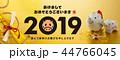 年賀状素材 2019 猪のイラスト 44766045