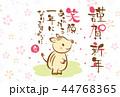 年賀状 猪 亥年のイラスト 44768365
