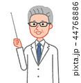 男性 医師 指示棒のイラスト 44768886