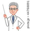 男性 医師 指示棒のイラスト 44768891