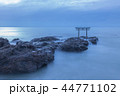 海 大洗 神社の写真 44771102