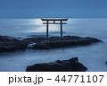 海 大洗 神社の写真 44771107