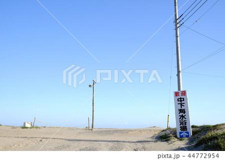 中下海水浴場 千葉県 山武市 蓮沼 九十九里浜  44772954