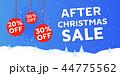 冬 クリスマス 販売のイラスト 44775562