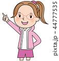 子供 女の子 ベクターのイラスト 44777535