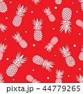 パイナップル パイン パインアップルのイラスト 44779265