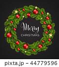 クリスマス フレーム ボーブルのイラスト 44779596
