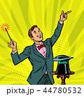 魔術 魔法 マジックのイラスト 44780532