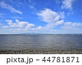 柳川市 有明海 風景の写真 44781871