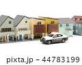 住宅街 住宅地 パトカーの写真 44783199