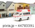 救急車 44783391