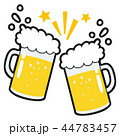 ビール 生ビール 乾杯のイラスト 44783457
