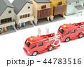 住宅 模型 ミニカーの写真 44783516