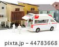 住宅 模型 ミニカーの写真 44783668