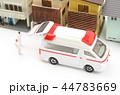 住宅 模型 ミニカーの写真 44783669