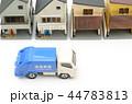 住宅 模型 ミニカーの写真 44783813