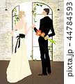 結婚式 カップル ウェディングドレスのイラスト 44784593