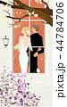結婚 カップル などのイラスト 44784706