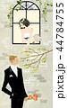 イラスト 結婚 結婚式のイラスト 44784755
