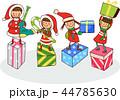 デザイン クリスマス ギフトボックスのイラスト 44785630