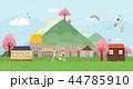 村 建物 山のイラスト 44785910