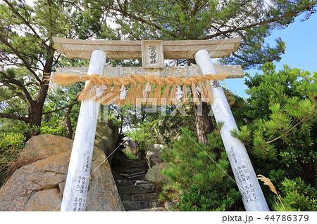 箱島神社 海に浮かぶパワースポット神社(福岡県糸島市) 44786379