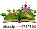 ブック 書籍 本のイラスト 44787398
