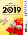 年賀状 猪 鶴のイラスト 44787806