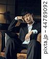 男性 夜 ビジネスマンの写真 44789092