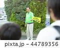 男性 小学生 シニアの写真 44789356