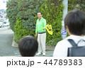 男性 シニア 緑のおじさんの写真 44789383