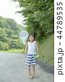 夏休みの男の子 44789535