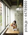 女性 若い女性 ビジネスウーマンの写真 44789660