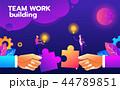 概念 チームワーク 共同のイラスト 44789851