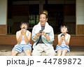 おじいちゃんと孫 44789872