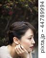 人物 女性 アジア人の写真 44789994