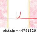 和柄 桜 ピンクのイラスト 44791329