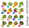 ビタミン 食 料理のイラスト 44792029