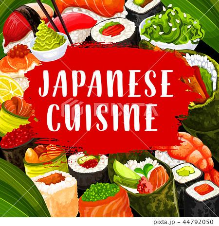 Japanese cuisine sushi, chopsticks and sauce 44792050