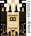 チェス ゲーム 試合のイラスト 44792051