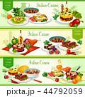 食 料理 食べ物のイラスト 44792059